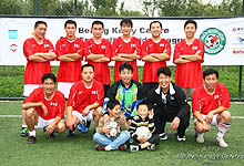 The Beijing Kerry Centre team in ClubFootball 5-a-side action!