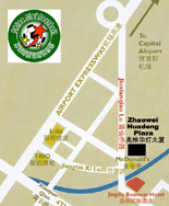 ClubFootball Office location map, click to enlarge