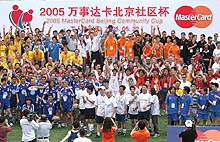The 2005 MasterCard Beijing Community Cup, pic by Nick Otter