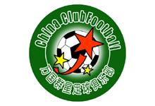 万国群星周中五人制足球联赛