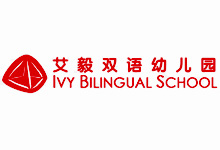 The Ivy Bilingual School
