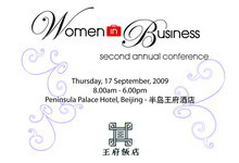 The Second Annual Women in Business Conference