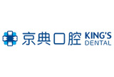 King's Dental