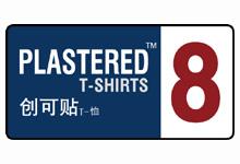 Plastered T-shirts!