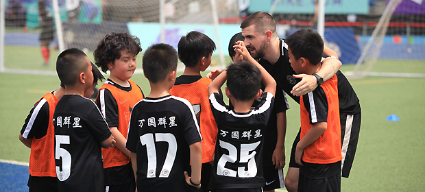 2018 Summer World Football Camps