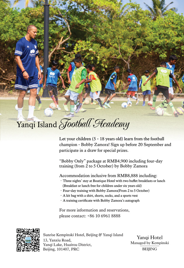 Yanqi Island, Managed by Kempinski, Football Academy with Bobby Zamora